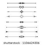 set of decorative calligraphic... | Shutterstock .eps vector #1106624306