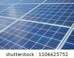 close up of the solar panels | Shutterstock . vector #1106625752