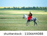 Cossack on horseback in the field, rider on horseback, Ukrainian Cossack