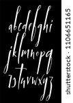 pen handwritten vector alphabet.... | Shutterstock .eps vector #1106651165