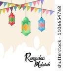 ramadan mubarak islamic design... | Shutterstock .eps vector #1106654768