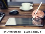 digital signature concept with... | Shutterstock . vector #1106658875