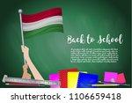 vector flag of hungary on black ... | Shutterstock .eps vector #1106659418