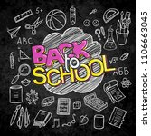 back to school lined supplies... | Shutterstock .eps vector #1106663045