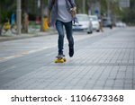 woman skateboarding with coffee ... | Shutterstock . vector #1106673368