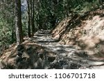 the trekking path on the slope... | Shutterstock . vector #1106701718