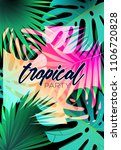 summer tropical background... | Shutterstock .eps vector #1106720828