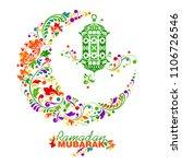 ramadan mubarak. eid mubarak.... | Shutterstock .eps vector #1106726546