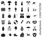 hobby icons set. simple style... | Shutterstock . vector #1106732258