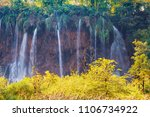 waterfall in autumn forest....   Shutterstock . vector #1106734922