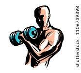 strong athletic man raises... | Shutterstock .eps vector #1106739398
