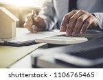 businessman or lawyer... | Shutterstock . vector #1106765465