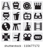 vector black movie icon set on...