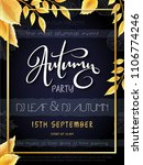 vector autumn party poster with ... | Shutterstock .eps vector #1106774246