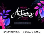 vector autumn sale banner with... | Shutterstock .eps vector #1106774252