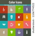 utensils for the preparation of ... | Shutterstock .eps vector #1106774522