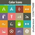 sport equipment icons set for... | Shutterstock .eps vector #1106779688