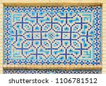 mosaic decoration of entrance... | Shutterstock . vector #1106781512