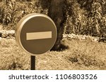 one street sign entrance is... | Shutterstock . vector #1106803526