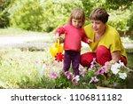 happy grandmother with her... | Shutterstock . vector #1106811182