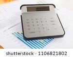 business analysis   checking... | Shutterstock . vector #1106821802