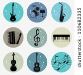 illustration icons silhouettes... | Shutterstock .eps vector #110682335
