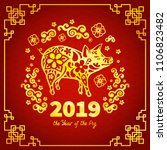 pig is a symbol of the 2019... | Shutterstock .eps vector #1106823482