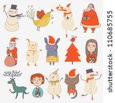 christmas set. cartoon... | Shutterstock .eps vector #110685755