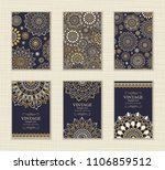 wedding invitation cards... | Shutterstock .eps vector #1106859512