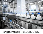 milk production at factory | Shutterstock . vector #1106870432