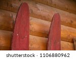 old fashioned skis skiing...   Shutterstock . vector #1106880962