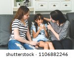 vacation of happy family... | Shutterstock . vector #1106882246
