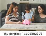 girl learning investment with... | Shutterstock . vector #1106882306