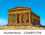 valley of the temples  valle... | Shutterstock . vector #1106891756