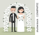 a couple of newly weds standing ... | Shutterstock .eps vector #1106896952