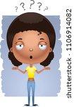 a cartoon illustration of a... | Shutterstock .eps vector #1106914082