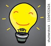 smile light bulb   cartoon... | Shutterstock .eps vector #1106922626