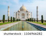 taj mahal front view reflected... | Shutterstock . vector #1106966282