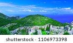 beautiful summer panoramic... | Shutterstock . vector #1106973398