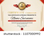 official certificate with red... | Shutterstock .eps vector #1107000992