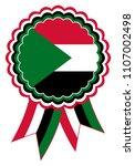 sudan award ribbon vector in... | Shutterstock .eps vector #1107002498