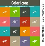 hand weapons icon set for web... | Shutterstock .eps vector #1107004736