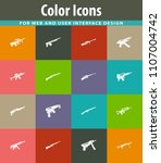 hand weapons icon set for web... | Shutterstock .eps vector #1107004742
