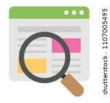 magnifier over world wide web  ... | Shutterstock .eps vector #1107005495