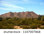 the sonora desert in central... | Shutterstock . vector #1107007868