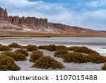 beautiful atacama desert | Shutterstock . vector #1107015488