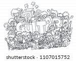 guitar and guitarist cartoon...   Shutterstock .eps vector #1107015752