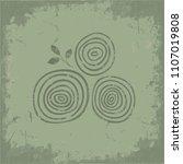 wood icon vector design   Shutterstock .eps vector #1107019808