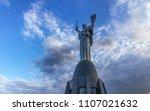 kiev  ukraine   april 25  the... | Shutterstock . vector #1107021632