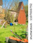 gardening in the summer house...   Shutterstock . vector #1107033752
